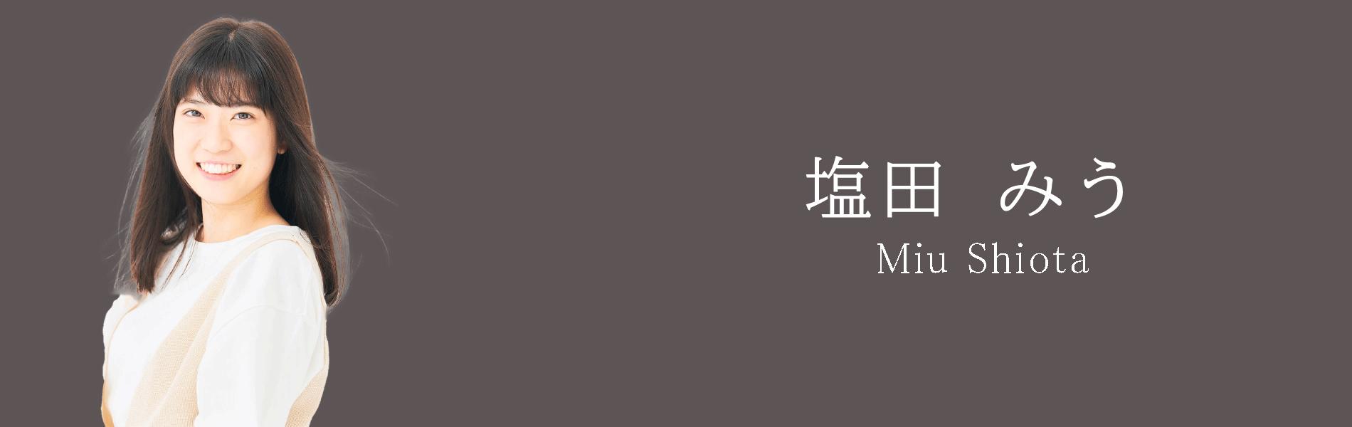 chohai-top-img